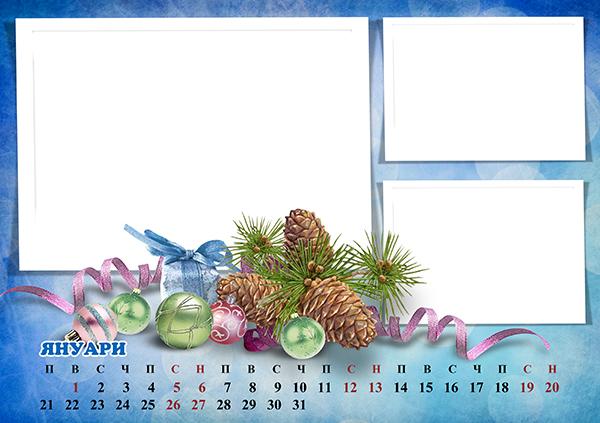 12-листен календар, Модел: MC023