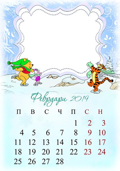 Детски 12-листен календар, Модел: MC024