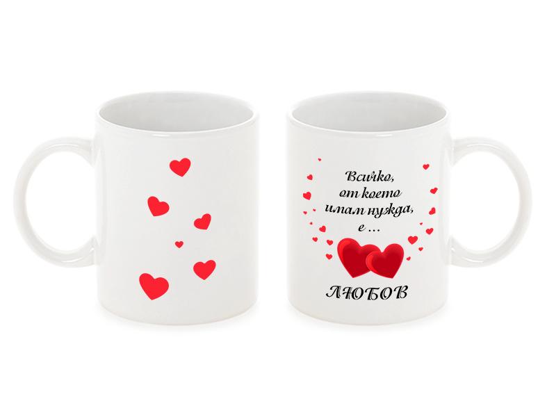 Чаша Любов
