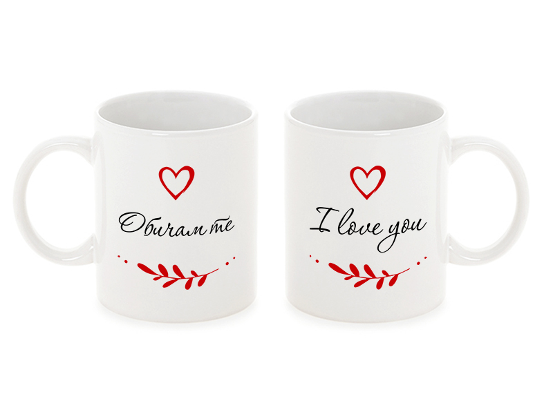 Чаша Обичам те