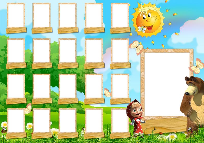 Детски колаж от снимки: CMPC110