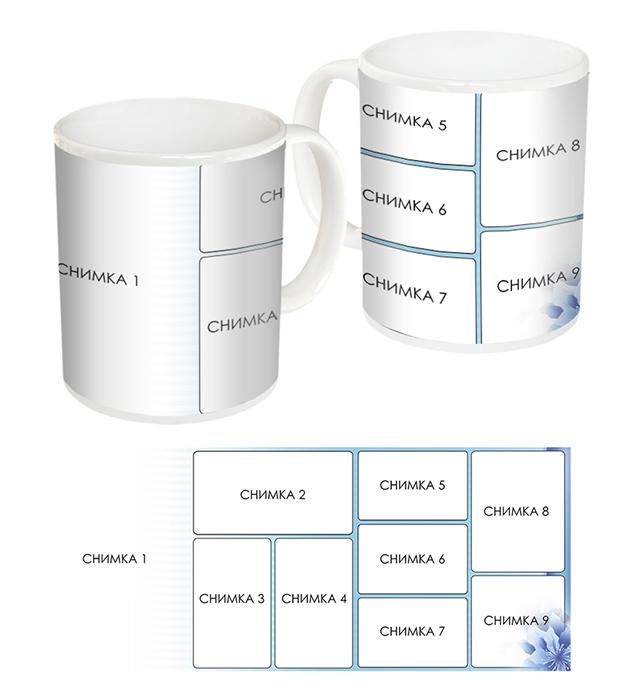 Чаша с рамка и снимка